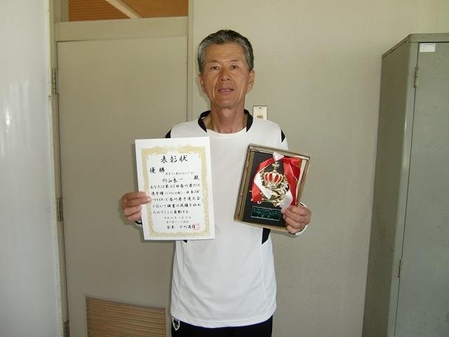 男子65歳以上S 優勝 杉山良一.JPG
