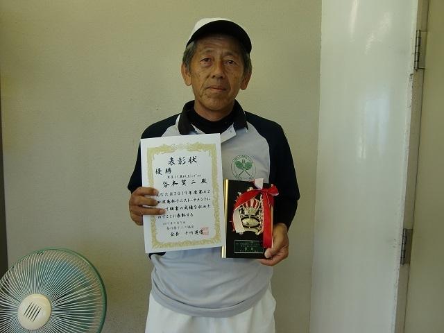 男子65歳S優勝 谷本賢二.JPG