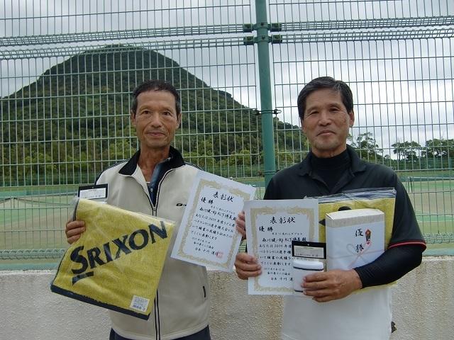 男子70歳以上優勝 森川・松下.JPG