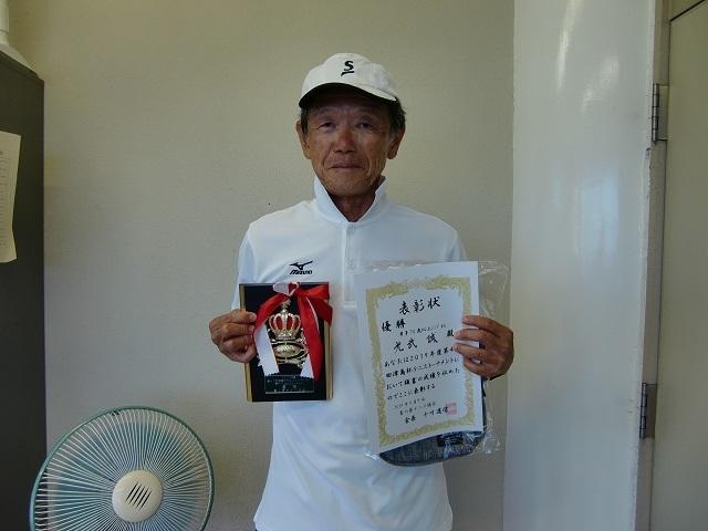 男子70歳S優勝 光武誠.JPG