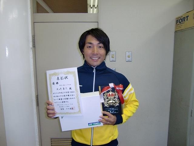 男子A級優勝 岡崎康太.JPG