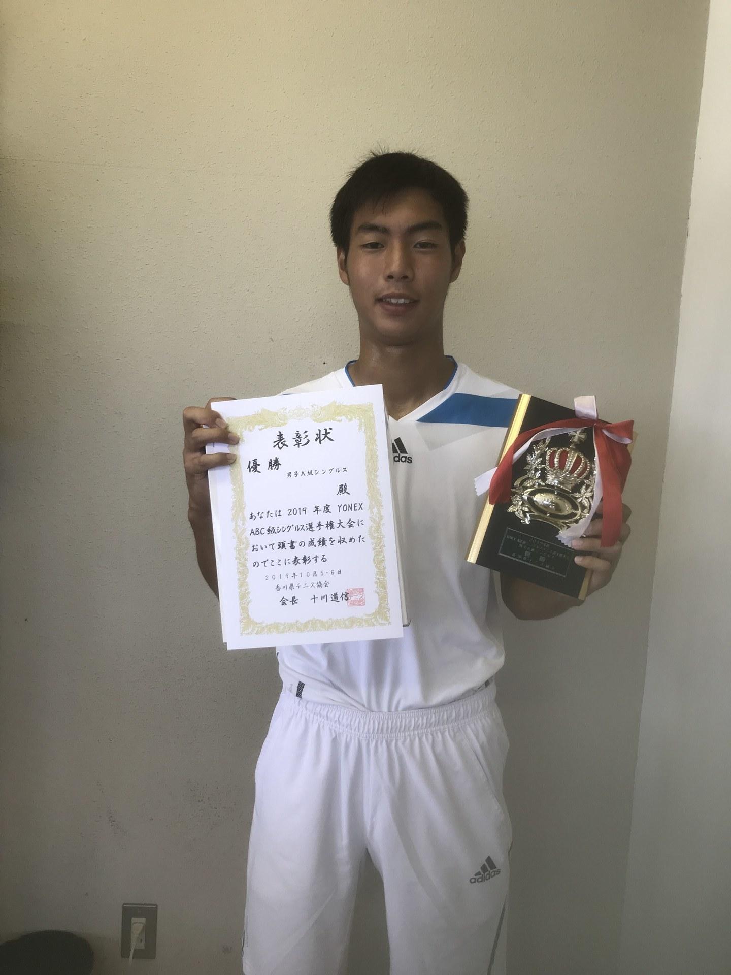 男子A級優勝芳谷 仁.jpg