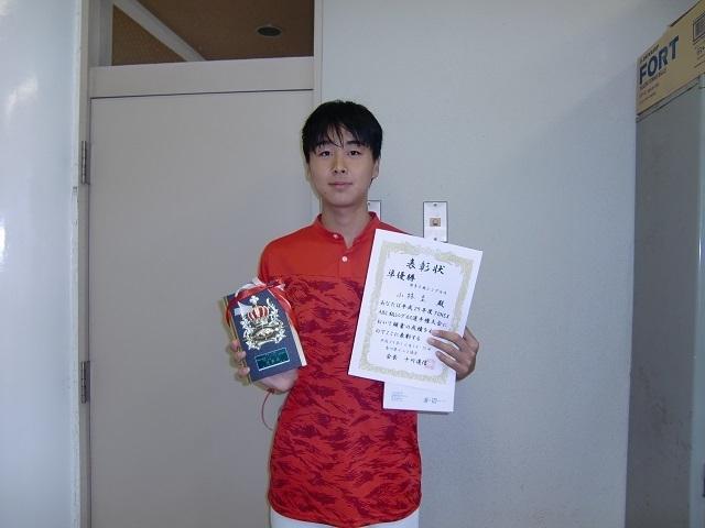 男子B級準優勝 小林 圭.JPG