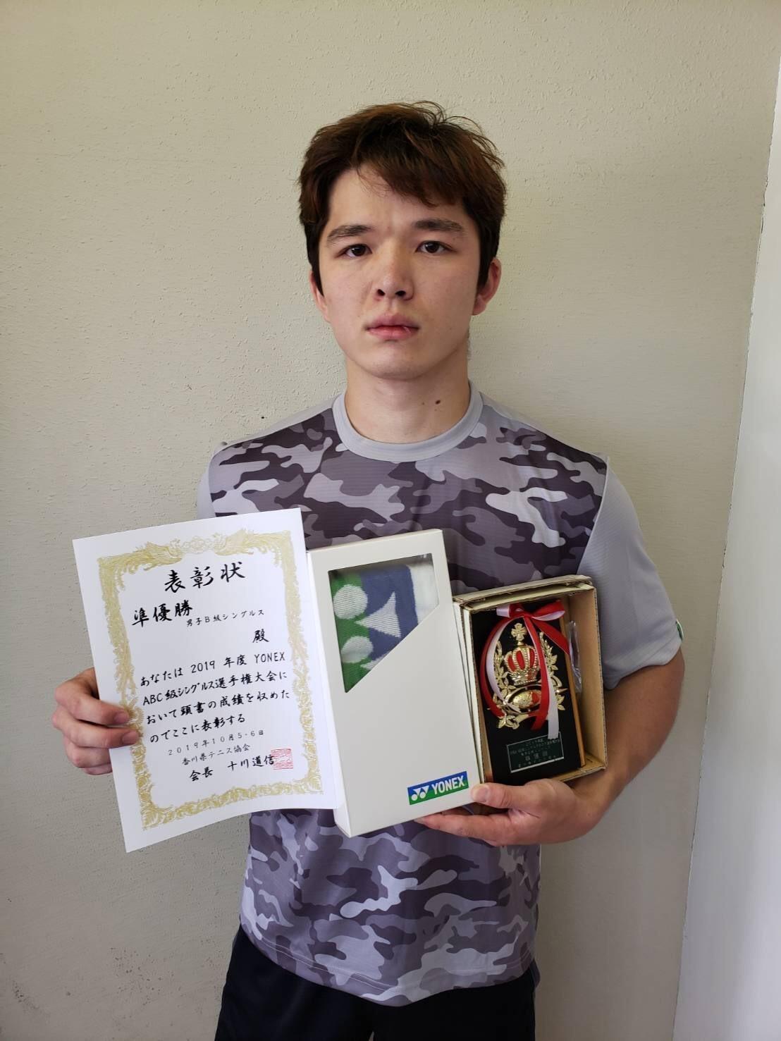 男子B級準優勝高橋佳希.jpg