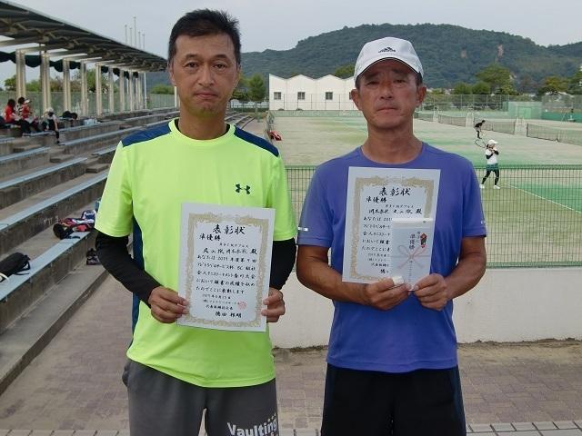 男子C準優勝 丸山・岡本.JPG