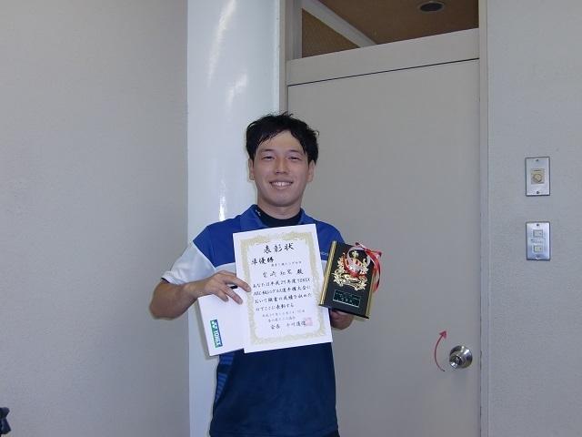 男子C級準優勝 雲崎和宏.JPG