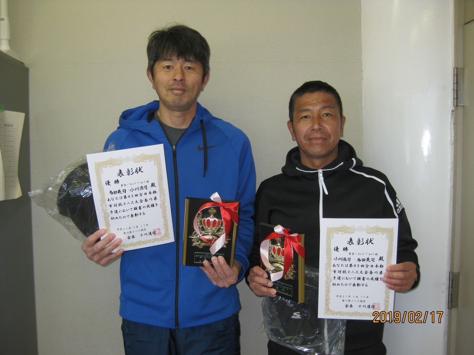 男子ベテランD1部優勝【多田・小川】.JPG